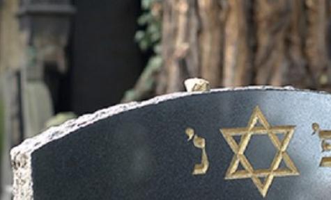 Mount Sinai Memorial Chapels